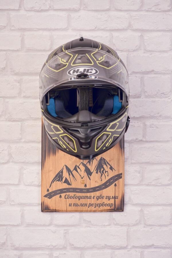 Helmet holder for wall 4