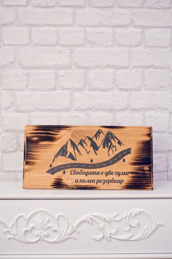 Wooden picture 2
