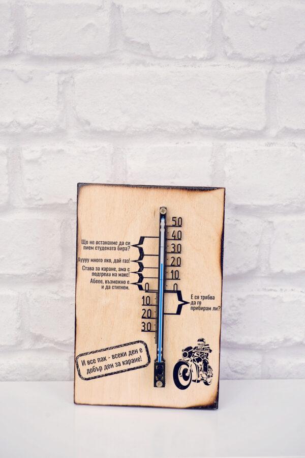 Настолен мото термометър 2