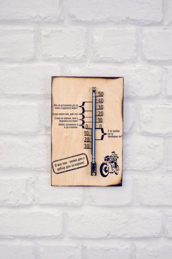 Moto thermometer